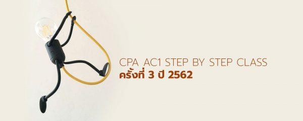 step11-32019