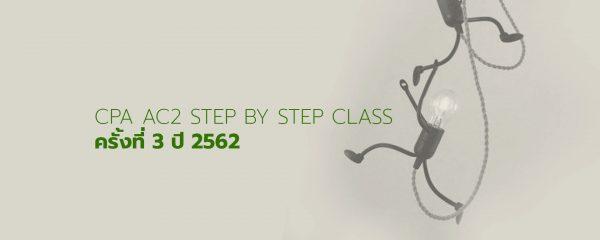step21-32019